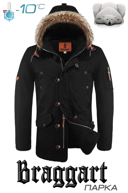 Куртка парка зимняя Braggart германия
