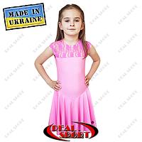Бейсик для бальных танцев розовый П1582