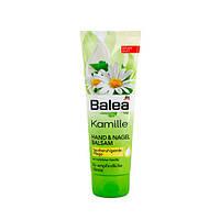 Balea Hand~nagel balsame Kamille Крем-бальзам для рук 125 ml