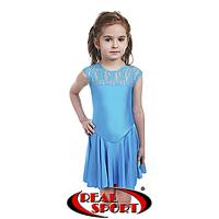 Бейсик для бальных танцев, голубой RS 1582