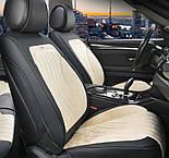 Чехлы 3D с алькантары Elegant Modena на передние и задние сидения автомобиля EL 700 134 бежевые, фото 6