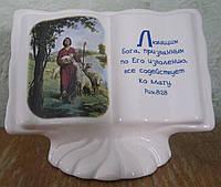 Сувенир книга (Христос добрый пастырь), фото 1