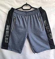 Шорти чоловічі трикотажні Nike розмір 48-56, колір уточнюйте при замовленні, фото 1
