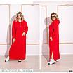 Сукня вільного фасону спорт стилю довге двунитка48-50,52-54,56-58,60-62,64-66, фото 3