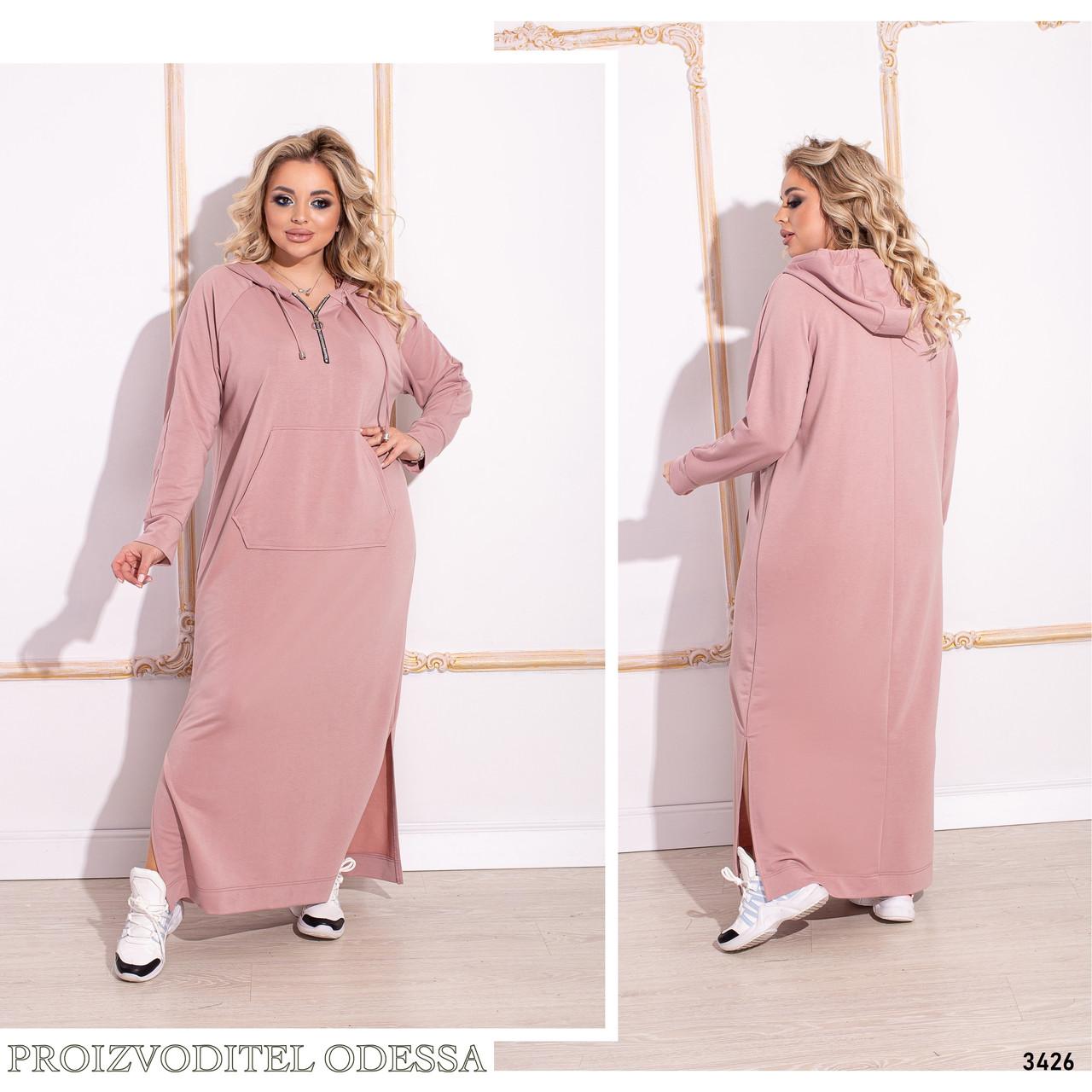 Сукня вільного фасону спорт стилю довге двунитка48-50,52-54,56-58,60-62,64-66