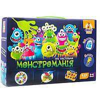 Настольная игра Vladi Toys Монстромания (VT8044-23)