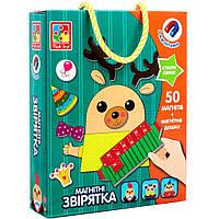 Настольная игра Vladi Toys Зверушки (VT3702-16)