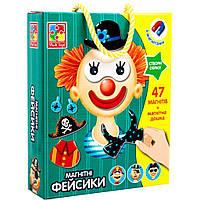 Настольная игра Vladi Toys Фейсики укр (VT3702-15)