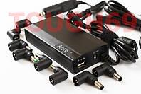 Универсальное зарядное устройство (адаптер питания) 120W  для зарядки ноутбуков + авто