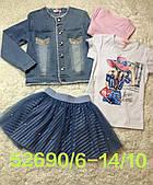 Комплект для дівчаток Seagull, 6-14 років.Артикул: CSQ52690