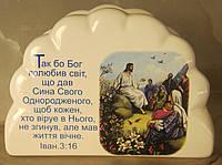 Салфетница (Христос учитель)
