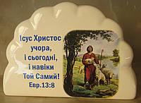 Салфетница (Христос добрый пастырь)