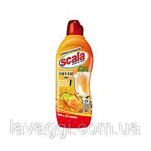 Гель для посудомоечных машин Scala Lavastoviglie Gel Citrus 750 ml