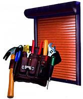 Ремонт защитных роллет и гаражных ворот, замена электропривода