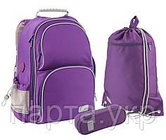 Комплект Рюкзак школьный, пенал, сумка для обуви Kite Education Smart, фиолетовый