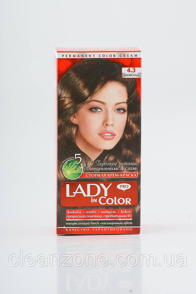 "002""Lady in color"" фарба для волосся нова"