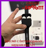 Браслет с беспроводными наушниками А01 Черные наушники в кейсе Наушники и гарнитуры