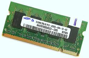 Оперативна пам'ять для ноутбука Samsung SODIMM DDR2 512Mb 533MHz 4200S 2Rx16 CL4 (M470T6554EZ3-CD5) Б/В