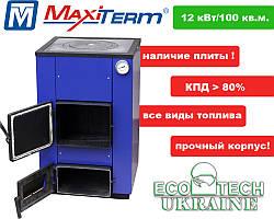 Твердотопливный котел MaxiTerm – 12