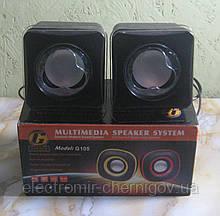 Колонки компьютерные G-System G-105