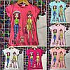 Детская футболка ДЕВОЧКИ С СОБАЧКОЙ для девочек 6-9 лет,цвет уточняйте при заказе