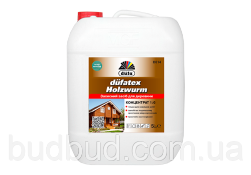 Засіб для відбілювання деревини Holzentgrauer Dufa  2 л