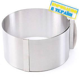 Форма разъёмная для торта (высота 10 см, диаметр от 16 до 30 см) арт. 810064