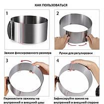 Форма роз'ємна для торта (висота 8.5 см) арт. 840-19-3, фото 2