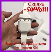 Браслет с беспроводными наушниками А01 Белые наушники в кейсе Наушники и гарнитуры