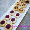 Выемка для печенья арт. 840-1-1A, фото 2
