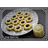 Выемка для печенья арт. 840-1-1A, фото 4