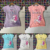 Детская футболка UNICORN для девочек 6-9 лет,цвет уточняйте при заказе, фото 1