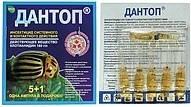 Инсектицид Дантоп 6 амп (12 мл)