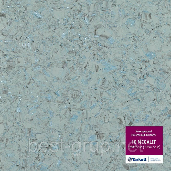 3390 512 (3396 512) - линолеум коммерческий гомогенный 34 кл, коллекция IQ Megalit (Мегалит) Tarkett (Таркетт)