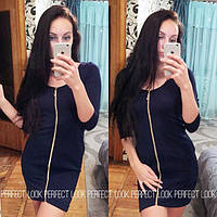 Платье со змейкой спереди, фото 1