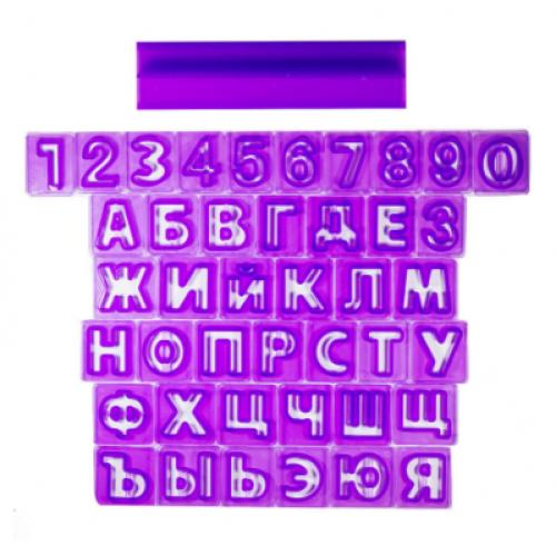 Форма для вырубки с буквами арт. 822-23-9