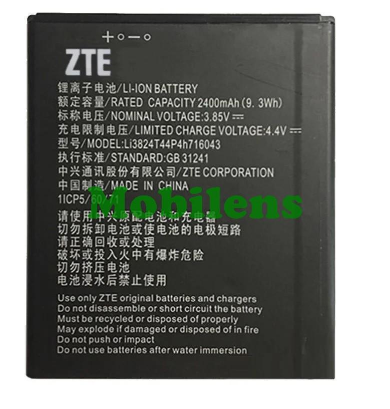 ZTE A520, Blade A520, Li3824T44P4h716043 Аккумулятор