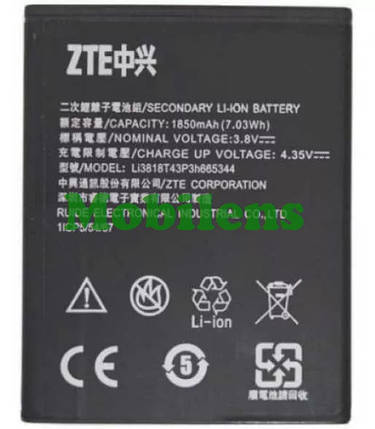 ZTE Blade GF3, Q Pro, T320, Li3818T43P3h665344 Аккумулятор, фото 2
