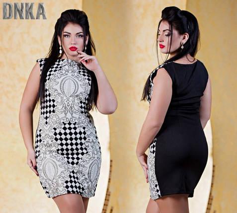 Стильные платья для пышных дам, фото 2