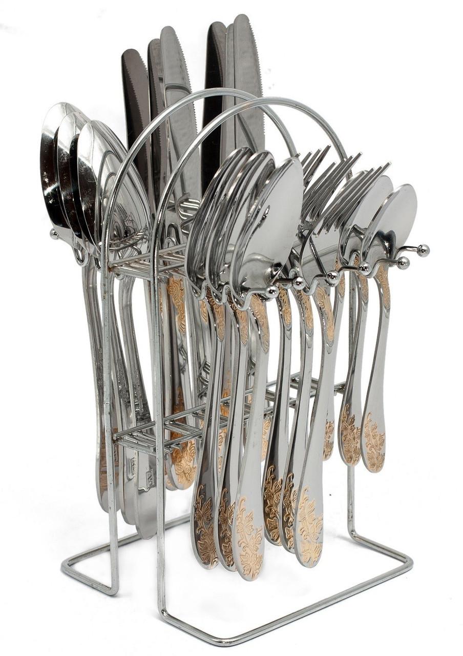 """Набор столовый на подвеске """"Золотая ветка"""", арт. AYD 162500SN"""