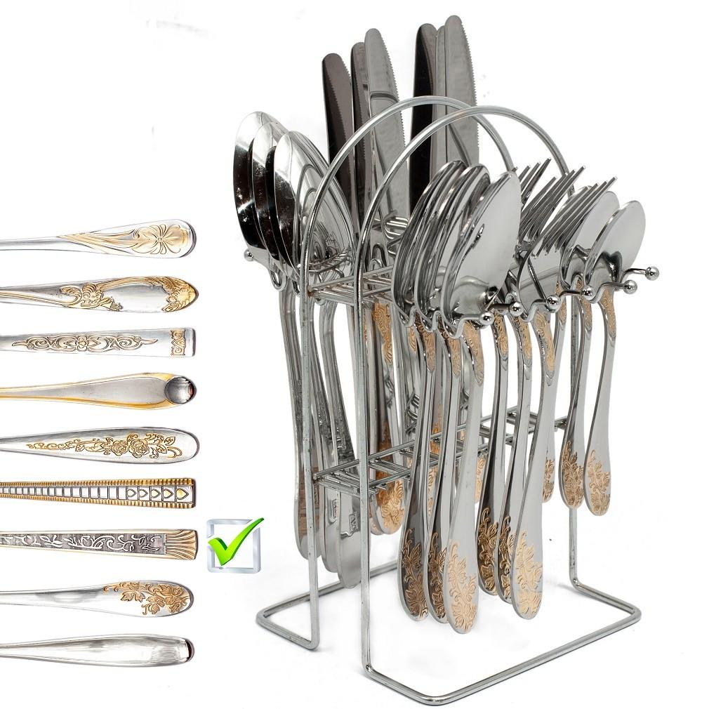 Набір столовий на підвісці, арт. RM 202934SN