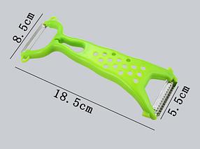 Нож экономка, арт. LXG-1