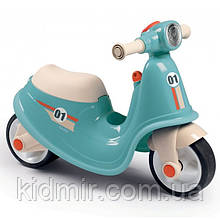 Беговел скутер каталка Блакитний Smoby 721006