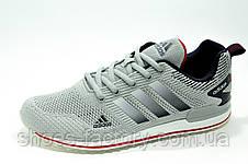Літні кросівки Adidas чоловічі сірі (Адідас), фото 2
