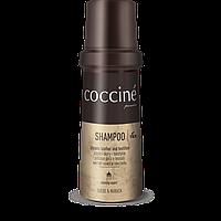 Шампунь для взуття із замші та нубука Coccine SHAMPOO 75мл