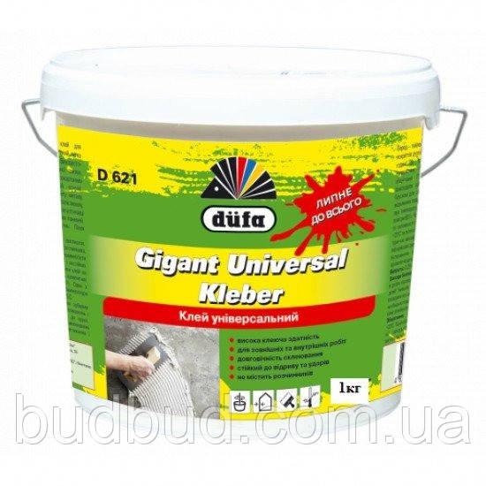 Клей Gigant Universall kleber D621 Dufa 10 кг