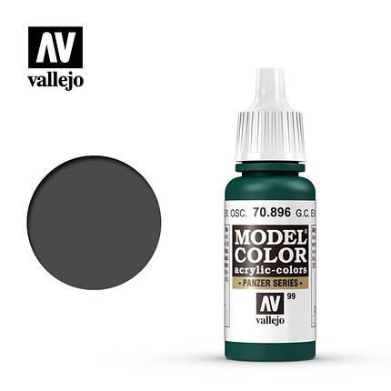 Vallejo Model Color Ger. C. Extra Dark Green, фото 2