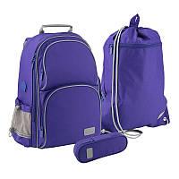 Комплект Рюкзак школьный, пенал, сумка для обуви Kite Education Smart синий, для начальной школы