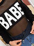 Женские молодежные кофты с принтом Babe тренд 2021, фото 4