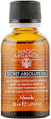 Масло для интенсивного лечения Nook Magic Arganoil Absolute Oil 30 мл